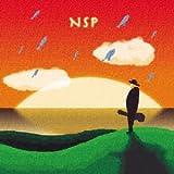 NSPベストセレクション 1973~1986