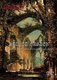 SACRED GARDEN~FUMIHIKO KITSUTAKA'S EUPHORIA LIVE [DVD]