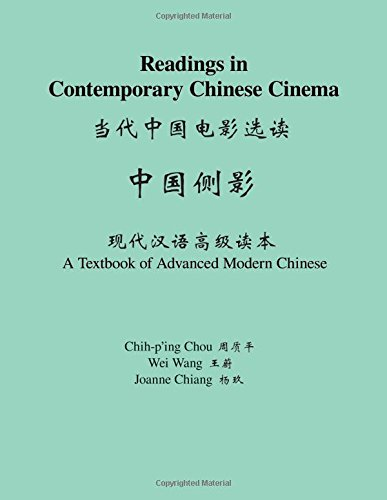 Readings in Contemporary Chinese Cinema: A Textbook of Advanced Modern Chinese (The Princeton Language Program: Modern Chinese)