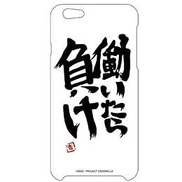 アイドルマスター シンデレラガールズ 杏のiPhone6カバー