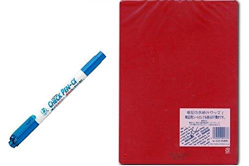 暗記の為の秘密兵器!キレイに仕上がるチェックペン チェックペンアルファー+B5サイズカラー透明下敷きセット (ブルーペン+透明赤下敷きセット)