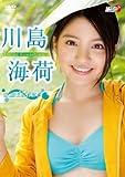 川島海荷 DVD「umikaze」