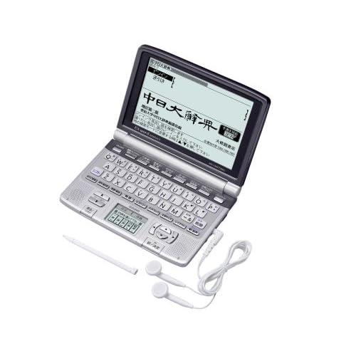 CASIO Ex-word (エクスワード) 電子辞書 XD-GW7350 手書きパネル搭載 音声対応 30コンテンツ収録 5.5型高精細液晶 中国語上位モデル