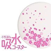 いつでもさらさら吸水コースター 桜吹雪(白)