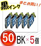 【 ICチップ付 黒インク5本セット 】 Epson ICBK50 汎用 インクカートリッジ EP-705A EP-4004 EP-302 EP-804A 等 対応
