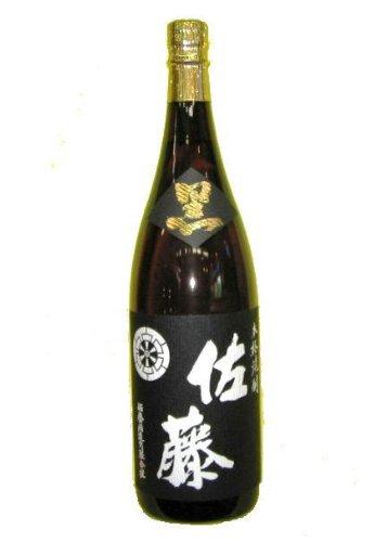 佐藤 黒麹仕込 1800ml 芋焼酎