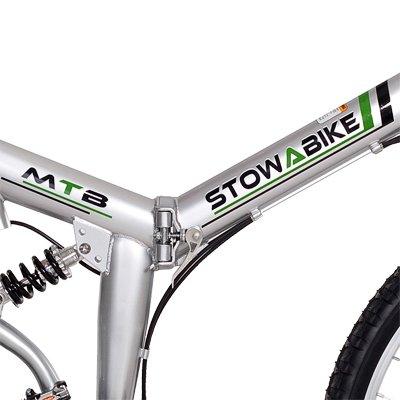 Stowabike 26