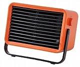 IDEA LABEL コンパクトセラミックファンヒーター Bucket2 オレンジ LOE021-OR