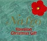 ハワイアン・クリスマス・ギフト