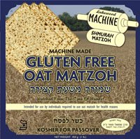 Gluten Free Oat Machine Made Shmurah Matzoh