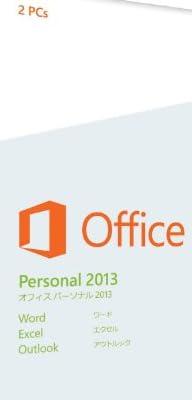Microsoft Office Personal 2013 [プロダクトキーのみ] [パッケージ] (PC2台/1ライセンス)