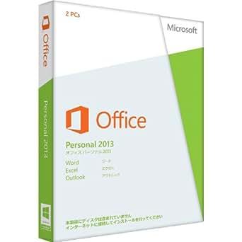 Microsoft Office Personal 2013 [プロダクトキーのみ] [パッケージ] [Windows版](PC2台/1ライセンス)