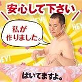 とにかく明るい安村さんのパンツ