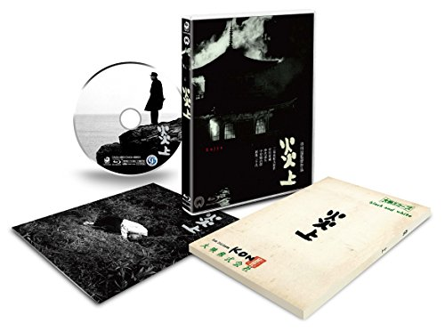 炎上 4K Master Blu-ray