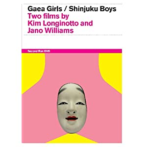 Gaea Girls / Shinjuku Boys [Import anglais]