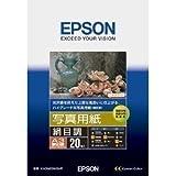 EPSON 写真用紙[絹目調] A3ノビ 20枚 KA3N20MSHR