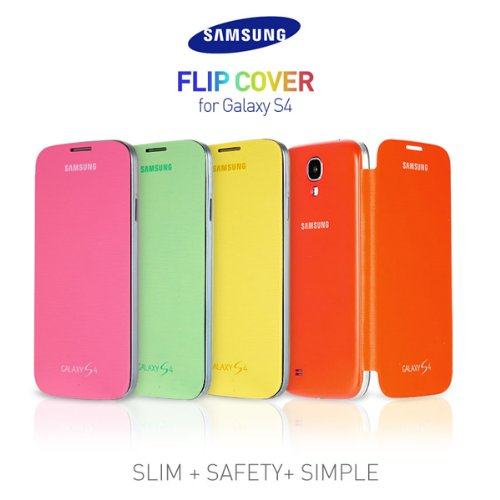 Samsung純正Galaxy S4(SC-04E) Flip case - docomo LTE 専用 FLIP フリップ カバー (Yellow green)