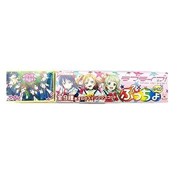 ぷっちょワールドラブライブ  12個入りBOX(食玩・キャンディ)