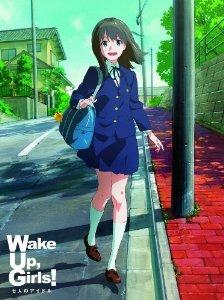 劇場版「Wake Up, Girls! 七人のアイドル」