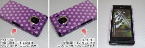 [docomo REGZA Phone T-01C専用]特殊印刷ハードカバー クリアコーティング仕上げ[741ドットグラデーション2(パープル×ホワイト)]