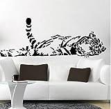ここはサバンナ 動物 ウォールステッカー 大きい サイズ 虎 豹 しまうま きりん 選べる 4種類 (トラ)