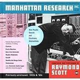Manhattan Research [12 inch Analog]