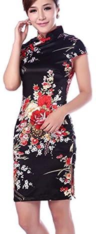 Blingland Flower Dress Cheongsam Embr…
