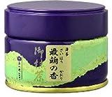 最萌の香 20g 缶