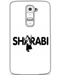 MobileGabbar LG G2 Back Cover Designer Hard Case