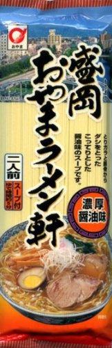 小山製麺 盛岡おやまラーメン軒濃厚醤油 300g×20個