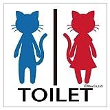 パロディシール  07トイレ