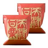 【セット商品】 天津甘栗(百年古樹) 袋入り 190g×2個セット ランキングお取り寄せ