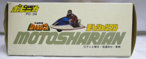 Popinika PC-34 Space Sheriff Sharivan Motosharian