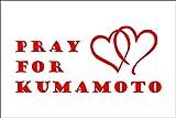 熊本地震復興支援 PRAY FOR KUMAMOTOステッカー 二重ハート 赤 ウォールステッカー