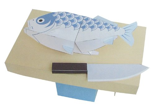 "Diy Kit (Titled ""Doomed"") An Animatedfish On A Cutting Board With Knife. Turn The Crank And The Fish"