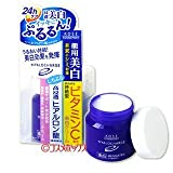 Kose Hyalocharge Medicinal White Cream 60g.