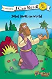 img - for Kelly Pulley: Jesus Saves the World (Paperback); 2008 Edition book / textbook / text book