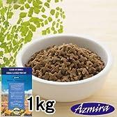 Azmira(アズミラ) Holistic Animal Care クラシックキャットフォーミュラ 1kg