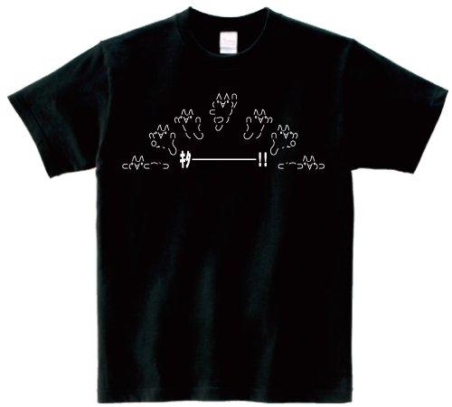 集団キター!! 半袖Tシャツ ブラックXL