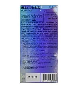 Okamoto 003 Platinum Condom 10pc (Made in Japan)