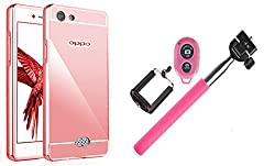 Novo Style Back Cover Case with Bumper Frame Case for OPPO Neo 5 Rose Gold + Selfie Stick with Adjustable Phone Holder and Bluetooth Wireless Remote Shutter
