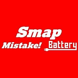 『Mistake! / Battery (初回盤A)』