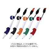 コロコロ癒しペン[5913]