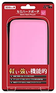 (New3DSLL/3DSLL用)セミハードポーチ (ピンク)