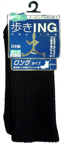 エコノレッグ 歩きINGロングタイプ 紳士用 ブラック 25-27cm