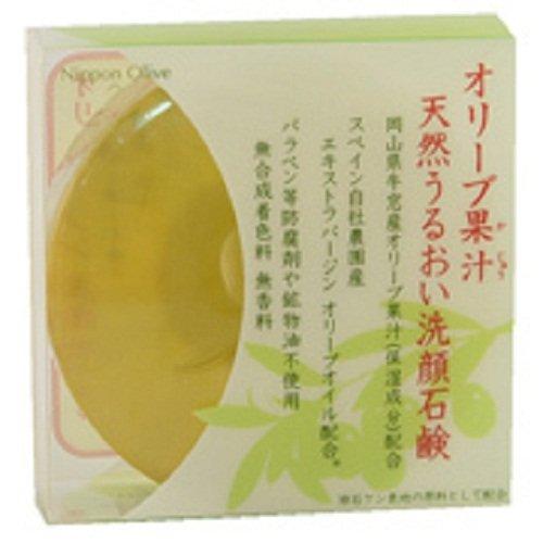 oribumanon-facial-soap-80g