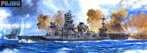 1/350 艦船モデル 旧日本海軍航空戦艦 伊勢