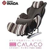 ファミリーイナダ マッサージチェア アーモンドブラウン&ブラックCALACO キャラコ FDC-500(BR/B)