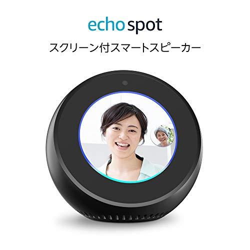 【セール】Amazonのスマートスピーカー「Echo Spot」4,500円オフの10,480円に