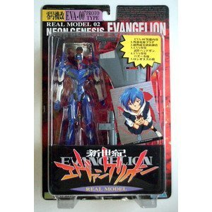 Eva-00 Zero Unit Breaks Proto Type - Rea Model 02 Neon Genesis Evangelion by Sega (Eva Unit 00 compare prices)